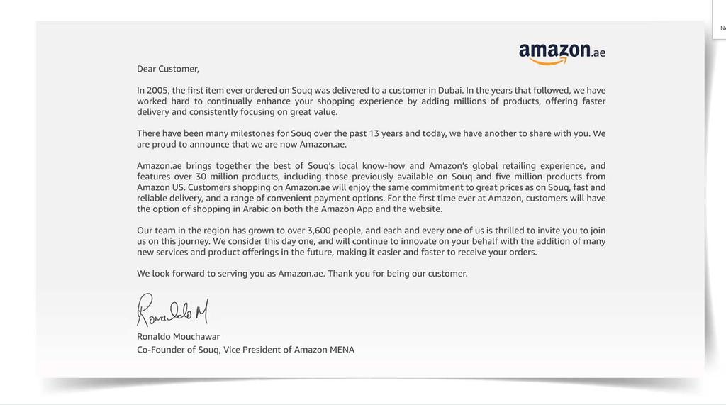 Souq.ae is now Amazon.ae